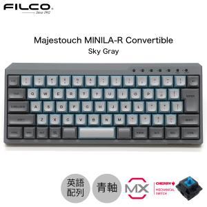 FILCO Majestouch MINILA-R Convertible CHERRY MX 青軸 英語配列 63キー 有線 / Bluetooth 5.1 ワイヤレス 両対応 スカイグレー ネコポス不可|ec-kitcut