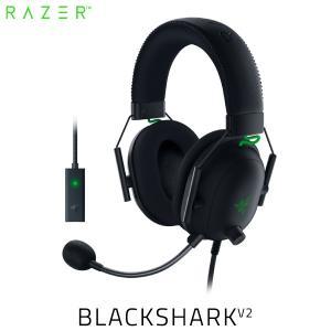 Razer レーザー BlackShark V2 軽量 eスポーツ向け ゲーミングヘッドセット USB サウンドカード搭載 ブラック RZ04-03230100-R3M1 ネコポス不可|ec-kitcut