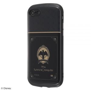 ingrem イングレム iPhone SE 第2世代 / 8 / 7 ツイステッドワンダーランド 耐衝撃ケース MiA ナイトレイブンカレッジ ネコポス送料無料|ec-kitcut