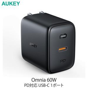 iPhone用充電器 AUKEY オーキー USB充電器 Omnia 60W PD対応 USB Type-C 1ポート ブラック PA-B2-BK ネコポス不可|ec-kitcut