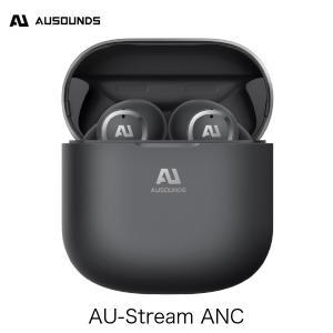 AUSOUNDS オーサウンズ AU-Stream ANC 完全ワイヤレスイヤホン Bluetooth 5.0 ノイズキャンセリング / ワイヤレス充電対応 IPX5 防水 ネコポス不可|ec-kitcut