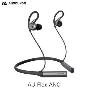 AUSOUNDS オーサウンズ AU-Flex ANC ワイヤレスネックバンドイヤホン Bluetooth 5.0 アクティブノイズキャンセリング IPX5 防水 ネコポス不可|ec-kitcut