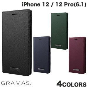 iPhone 12 / 12 Pro ケース GRAMAS iPhone 12 / 12 Pro EURO Passione PU Leather Book Case  グラマス ネコポス送料無料|ec-kitcut