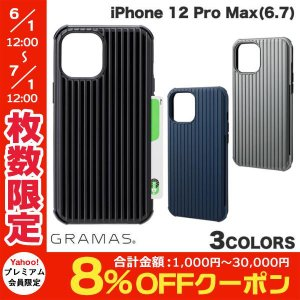 iPhone 12 Pro Max ケース GRAMAS iPhone 12 Pro Max Rib-Slide Hybrid Shell Case  グラマス ネコポス送料無料|ec-kitcut