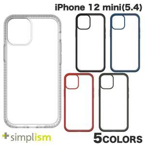 iPhone 12 mini ケース Simplism iPhone 12 mini  GRAV  衝撃吸収 抗菌ハイブリッドケース  シンプリズム ネコポス送料無料 ec-kitcut