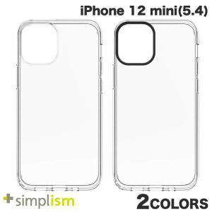 iPhone 12 mini ケース Simplism iPhone 12 mini  GLASSICA  抗菌 背面ガラスケース  シンプリズム ネコポス送料無料 ec-kitcut