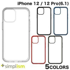 iPhone 12 / 12 Pro ケース Simplism iPhone 12 / 12 Pro  GRAV  衝撃吸収 抗菌ハイブリッドケース  シンプリズム ネコポス送料無料 ec-kitcut