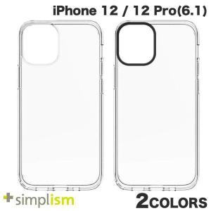 iPhone 12 / 12 Pro ケース Simplism iPhone 12 / 12 Pro  GLASSICA  抗菌 背面ガラスケース  シンプリズム ネコポス送料無料 ec-kitcut