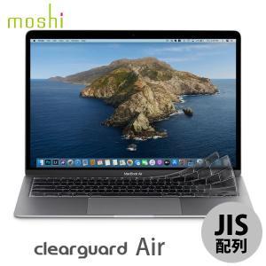 Mac キーボードカバー moshi エヴォ MacBook Air 13インチ 2020 Clea...