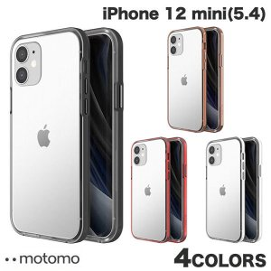 iPhone 12 mini ケース motomo iPhone 12 mini INO Achrome Shield Case  モトモ ネコポス送料無料|ec-kitcut