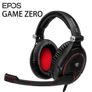 EPOS イーポス SENNHEISER GAME ZERO 密閉型ゲーミングヘッドセット BLACK 1000235 ネコポス不可|ec-kitcut