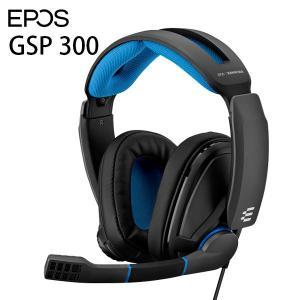 EPOS イーポス SENNHEISER GSP 300 密閉型ゲーミングヘッドセット 1000238 ネコポス不可|ec-kitcut