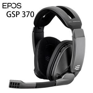 EPOS イーポス SENNHEISER GSP 370 ワイヤレスゲーミングヘッドセット 1000231 ネコポス不可|ec-kitcut