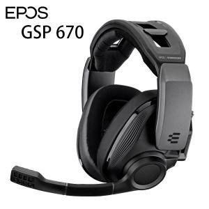 ヘッドセット EPOS イーポス SENNHEISER GSP 670 ワイヤレスゲーミングヘッドセット 1000233 ネコポス不可|ec-kitcut