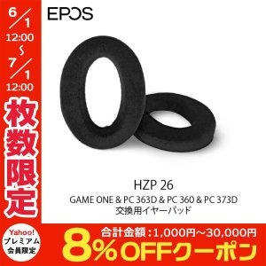 EPOS イーポス SENNHEISER HZP 26 交換用イヤーパッド GAME ONE / PC 363D / PC 360 / PC 373D 対応 504181 ネコポス不可|ec-kitcut