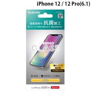 iPhone 12 / 12 Pro ガラスフィルム エレコム ELECOM iPhone 12 / 12 Pro ガラスフィルム 0.33mm 抗菌 光沢 PM-A20BFLGGPV ネコポス可 ec-kitcut