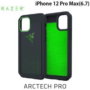 iPhone 12 Pro Max ケース Razer レーザー iPhone 12 Pro Max ARCTECH PRO ゲーミング ハードケース Black RC21-0145PB20-R3M1 ネコポス送料無料|ec-kitcut