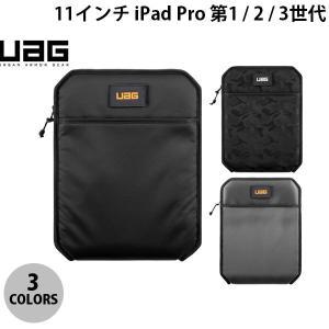 iPad Pro 11 ケース UAG 11インチ iPad Pro 第1 / 2世代 耐衝撃 SLEEVE  ユーエージー ネコポス不可|ec-kitcut