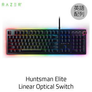 キーボード Razer レーザー Huntsman Elite 英語配列 リニアオプティカルスイッチ ゲーミングキーボード RZ03-01871000-R3M1 ネコポス不可|ec-kitcut