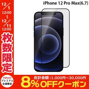 iPhone 12 Pro Max ガラスフィルム truffol トラッフル iPhone 12 Pro Max Sapphire Glass FullScreen Protector 0.41mm TFHFT67 ネコポス不可|ec-kitcut
