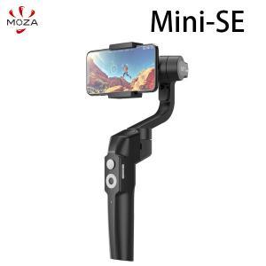 GUDSEN ガドセン MOZA スマートフォン用 3軸 ジンバル Mini-SE MS01 ネコポス不可|ec-kitcut