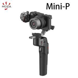 GUDSEN ガドセン MOZA カメラ / スマートフォン用 ジンバル Mini-P MPG02 ネコポス不可|ec-kitcut