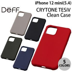iPhone 12 mini ケース Deff iPhone 12 mini CRYTONE TESiV Clean 抗菌 Case  ディーフ ネコポス可 ec-kitcut