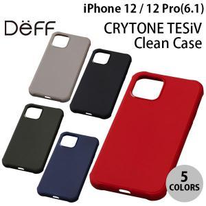 iPhone 12 / 12 Pro ケース Deff iPhone 12 / 12 Pro CRYTONE TESiV Clean 抗菌 Case  ディーフ ネコポス送料無料 ec-kitcut