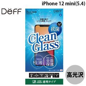 Deff ディーフ iPhone 12 mini CLEAN GLASS 抗菌仕様 効果持続タイプ 0.25mm タッチ感度抜群 光沢 DG-IP20SVG2F ネコポス送料無料 ec-kitcut
