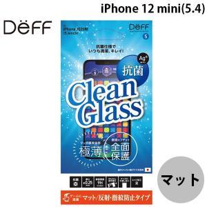 Deff ディーフ iPhone 12 mini CLEAN GLASS 抗菌仕様 効果持続タイプ 0.25mm タッチ感度抜群 ゲーム・マット DG-IP20SVM2F ネコポス送料無料 ec-kitcut