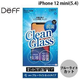 Deff ディーフ iPhone 12 mini CLEAN GLASS 抗菌仕様 効果持続タイプ 0.25mm タッチ感度抜群 ブルーライトカット DG-IP20SVB2F ネコポス送料無料 ec-kitcut