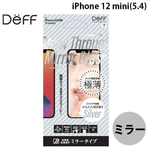 iPhone 12 mini ガラスフィルム Deff ディーフ iPhone 12 mini Show Through Mirror Glass 0.25mm DG-IP20SMG2FSV ネコポス送料無料|ec-kitcut