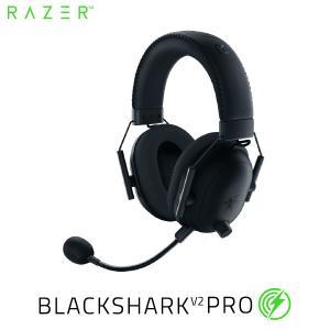 Razer レーザー BlackShark V2 Pro 有線 / 2.4GHz ワイヤレス 両対応 eスポーツ向け ゲーミングヘッドセット RZ04-03220100-R3M1 ネコポス不可|ec-kitcut