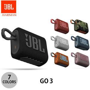 ワイヤレススピーカー JBL GO 3 防水 IP67 Bluetooth 5.1 ワイヤレス コンパクト スピーカー  ジェービーエル ネコポス不可 ec-kitcut