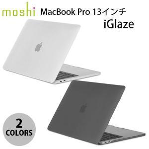 MacBook カバー moshi MacBook Pro 13インチ 2020 iGlaze ハー...