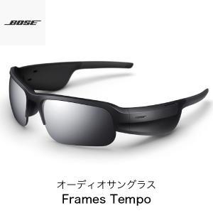 BOSE ボーズ Frames Tempo オープンイヤー Bluetooth 5.1 ワイヤレス ウェアラブル オーディオ IPX4 防滴 スポーツサングラス Bose Frames Tempo ネコポス不可|ec-kitcut
