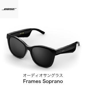BOSE ボーズ Frames Soprano オープンイヤー Bluetooth 5.1 ワイヤレス ウェアラブル オーディオ サングラス Bose Frames Soprano ネコポス不可|ec-kitcut