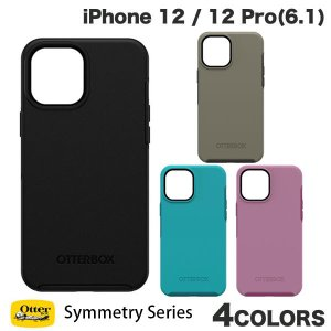iPhone 12 / 12 Pro ケース OtterBox iPhone 12 / 12 Pro Symmetry Series 抗菌 耐衝撃ケース オッターボックス ネコポス送料無料 ec-kitcut
