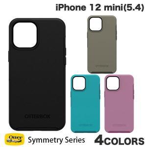 iPhone 12 mini ケース OtterBox iPhone 12 mini Symmetry Series 抗菌 耐衝撃ケース オッターボックス ネコポス送料無料 ec-kitcut