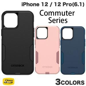 iPhone 12 / 12 Pro ケース OtterBox iPhone 12 / 12 Pro Commuter Series  オッターボックス ネコポス送料無料 ec-kitcut