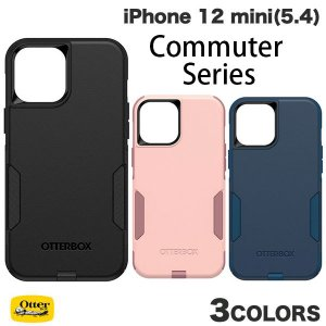 iPhone 12 mini ケース OtterBox iPhone 12 mini Commuter Series  オッターボックス ネコポス送料無料 ec-kitcut