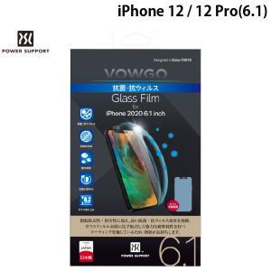 iPhone 12 / 12 Pro ガラスフィルム PowerSupport パワーサポート iPhone 12 / 12 Pro VOWGO  抗菌・抗ウィルス glass film 0.2mm PPBK-04 ネコポス送料無料 ec-kitcut