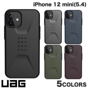 iPhone 12 mini ケース UAG iPhone 12 mini CIVILIAN 耐衝撃ケース  ユーエージー ネコポス送料無料|ec-kitcut