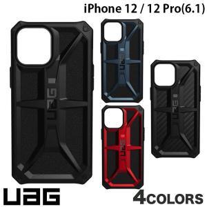 iPhone 12 / 12 Pro ケース UAG iPhone 12 / 12 Pro MONARCH コンポジットケース  ユーエージー ネコポス不可|ec-kitcut