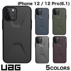 iPhone 12 / 12 Pro ケース UAG iPhone 12 / 12 Pro CIVILIAN 耐衝撃ケース  ユーエージー ネコポス送料無料|ec-kitcut