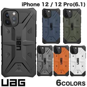 iPhone 12 / 12 Pro ケース UAG iPhone 12 / 12 Pro PATHFINDER コンポジットケース  ユーエージー ネコポス送料無料|ec-kitcut
