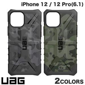 iPhone 12 / 12 Pro ケース UAG iPhone 12 / 12 Pro PATHFINDER SE コンポジットケース  ユーエージー ネコポス送料無料|ec-kitcut