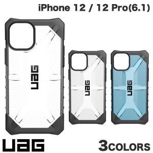 iPhone 12 / 12 Pro ケース UAG iPhone 12 / 12 Pro PLASMA コンポジットケース  ユーエージー ネコポス送料無料|ec-kitcut