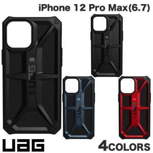 iPhone 12 Pro Max ケース UAG iPhone 12 Pro Max MONARCH コンポジットケース  ユーエージー ネコポス不可|ec-kitcut