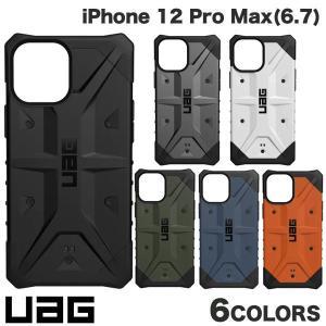 iPhone 12 Pro Max ケース UAG iPhone 12 Pro Max PATHFINDER コンポジットケース  ユーエージー ネコポス送料無料|ec-kitcut